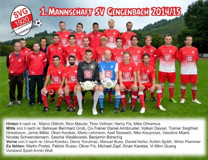 Teamfoto, Mannschaftsfoto SV Gengenbach